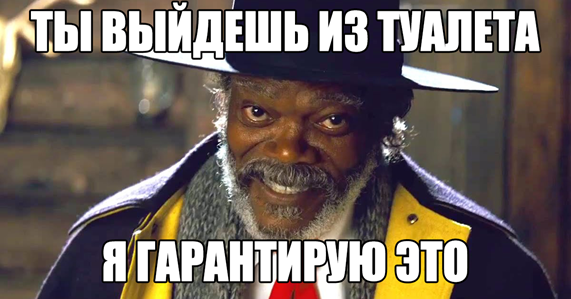 hateful-eight-trailer_mem1.png